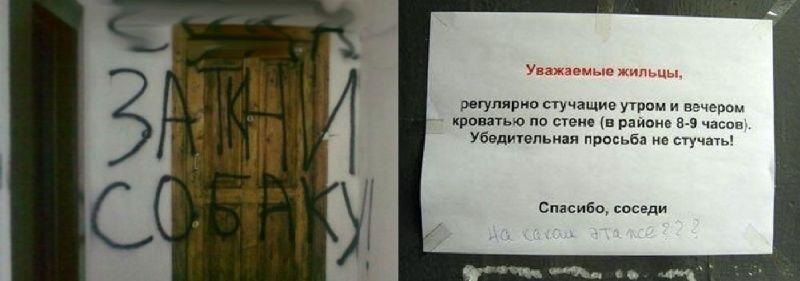 экономьВ выборе пожаловаься на соседей снимающих квартиру Альпика Российская компания