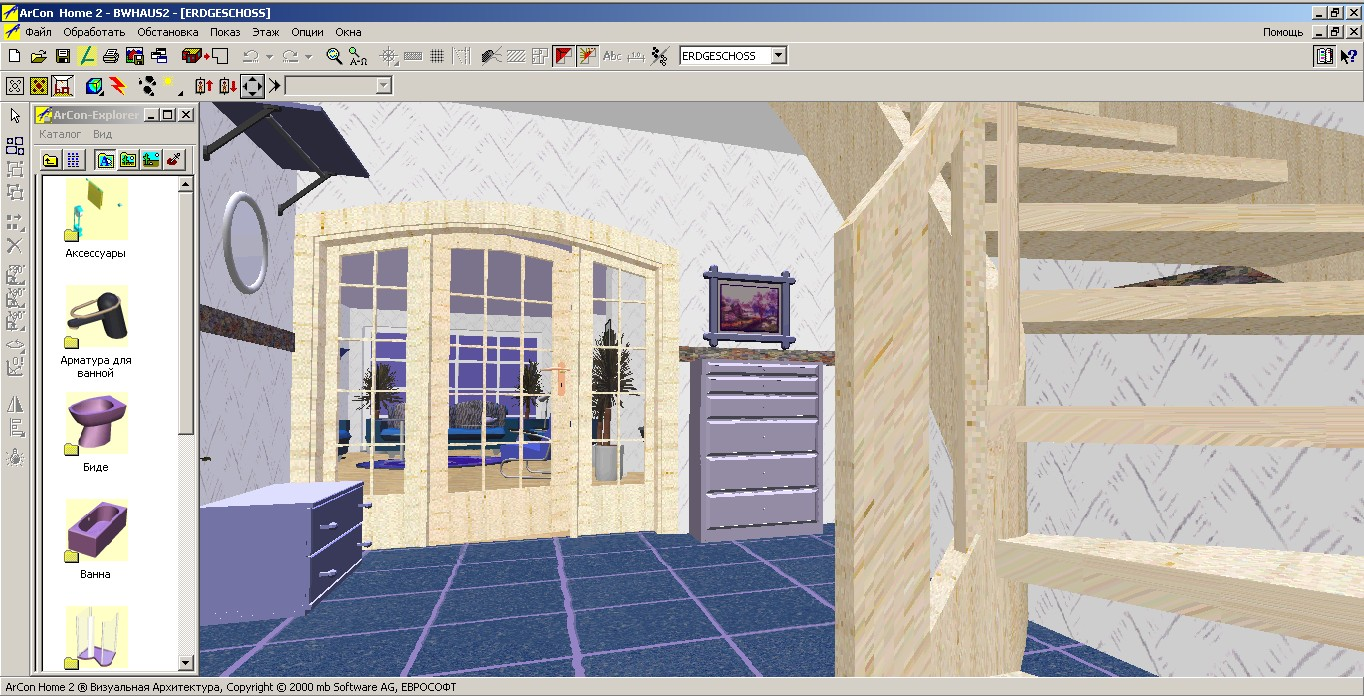 Дизайн интерьера в 3D онлайн   Ремонт-Квартир