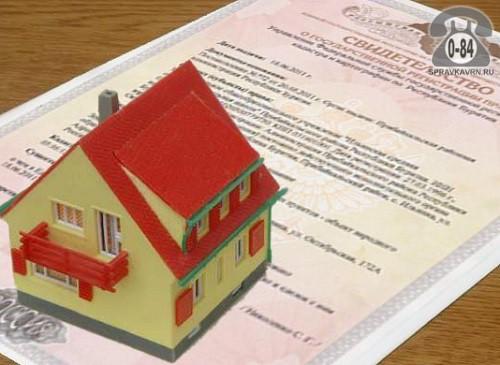 приватизация квартиры документы в ульяновске центре