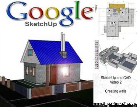 программа для проектирования и строительства домов скачать бесплатно - фото 6