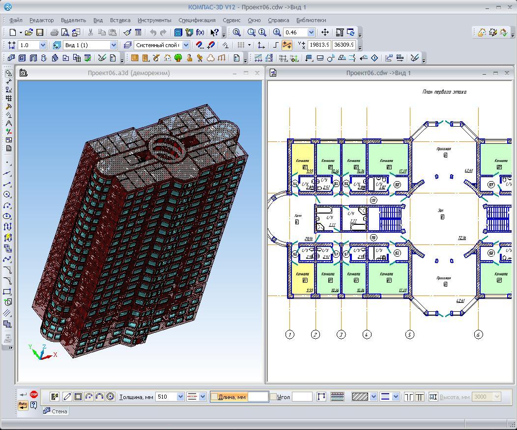 Программа для проектирования строительства дома