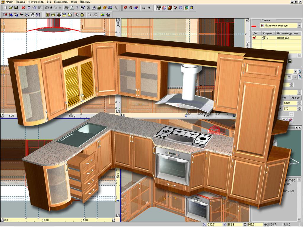 Скачать бесплатно программу для моделирования кухни