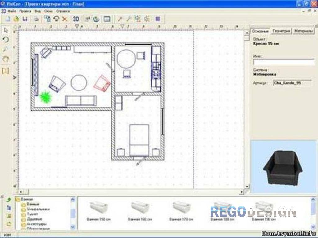 """Программа для проектирования мебели и интерьера """" современны."""