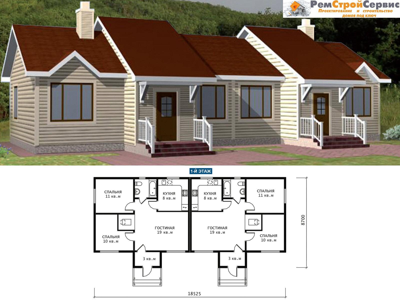 проект дома на 3 семьи с отдельными входами это специальный