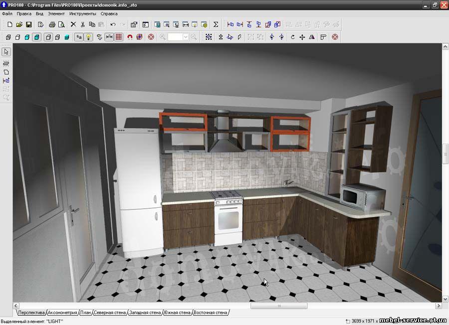 Программа дизайна кухонной мебели скачать бесплатно