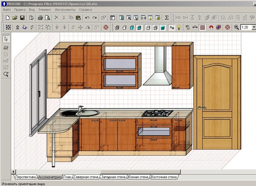3d проектирование кухни программа скачать программа 1с бухгалтерия скачать бесплатно