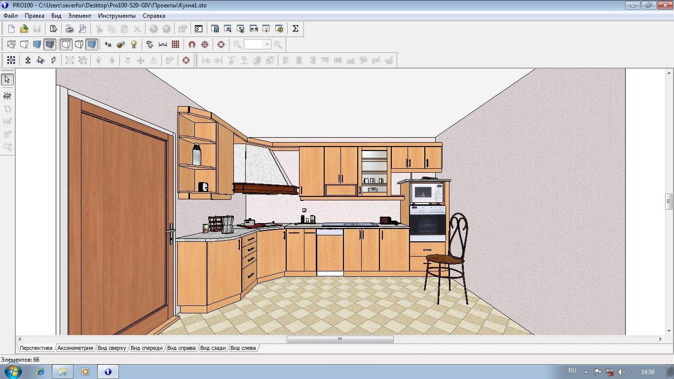 проект кухни программа скачать бесплатно картинки и фотографии