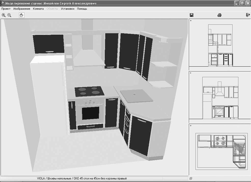 3d дизайн кухни программа онлайн