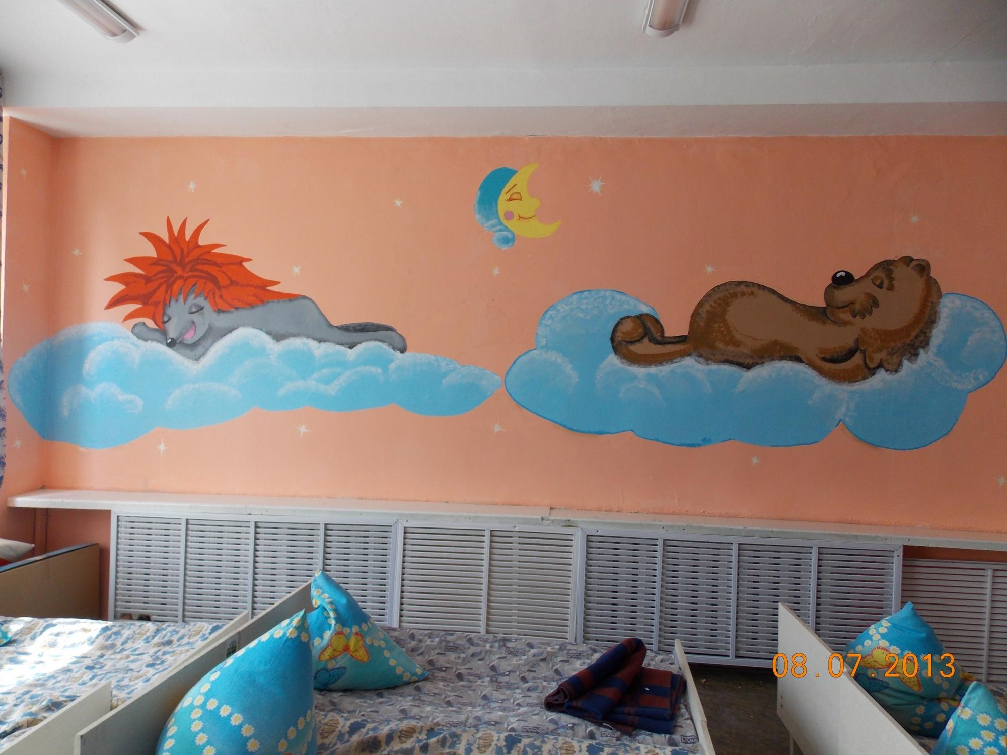 Оформляем стенд для детского сада своими руками фото 781
