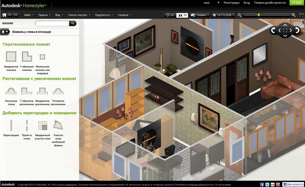 программа для проектирование квартиры