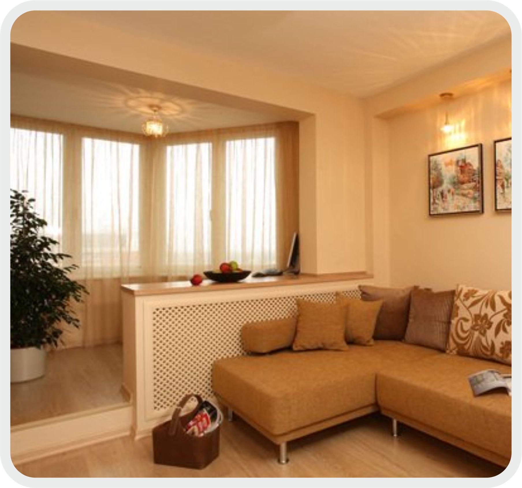 """Дизайн гостинной с балконом фото """" картинки и фотографии диз."""