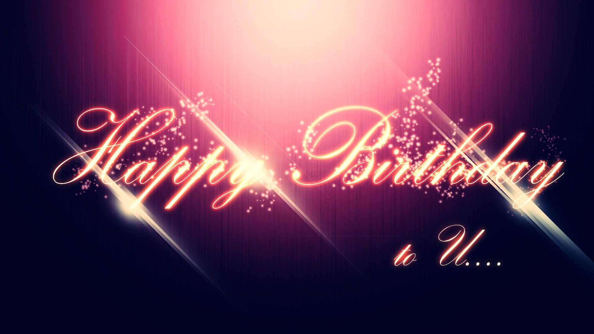 день рождения буквы без смс