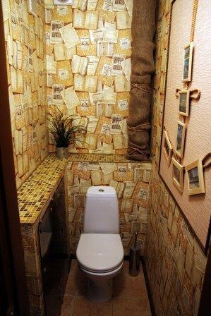 Дизайн туалета 1 5 кв м