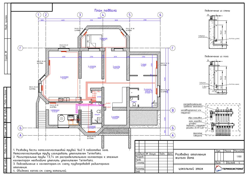 Проект системы отопления двухэтажного дома своими руками