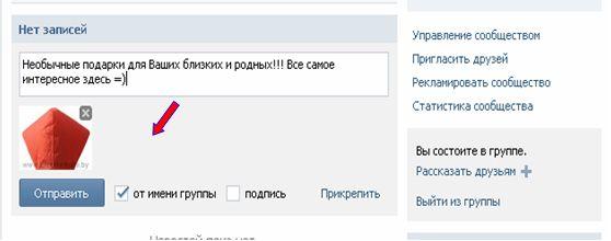описание для фото вконтакте