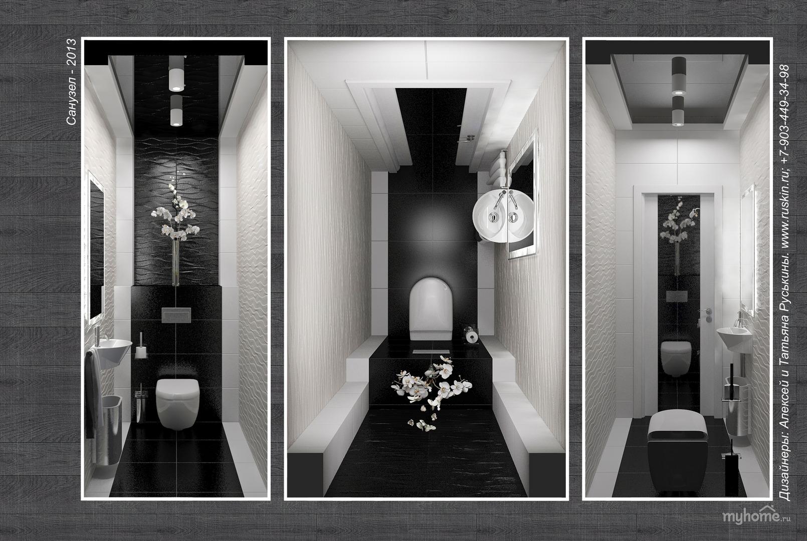 Черно белый дизайн туалетной комнаты
