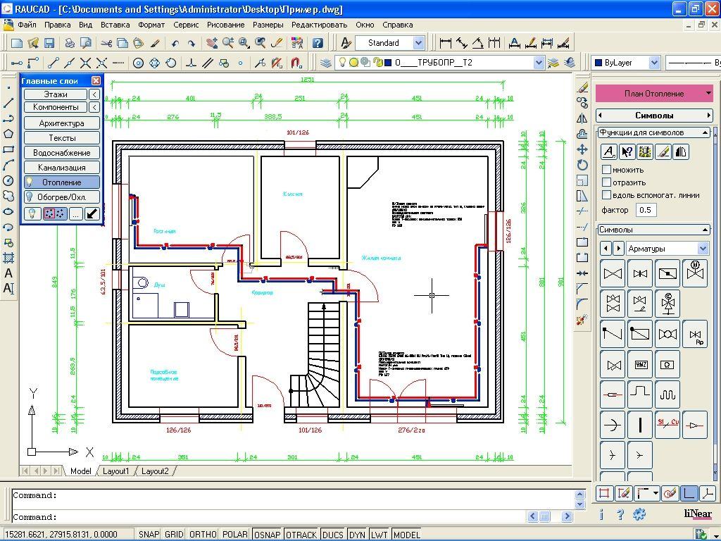 Программ для чертежа схема дома