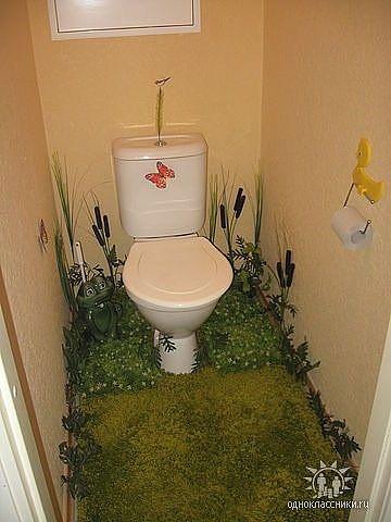 Уютный туалет своими руками