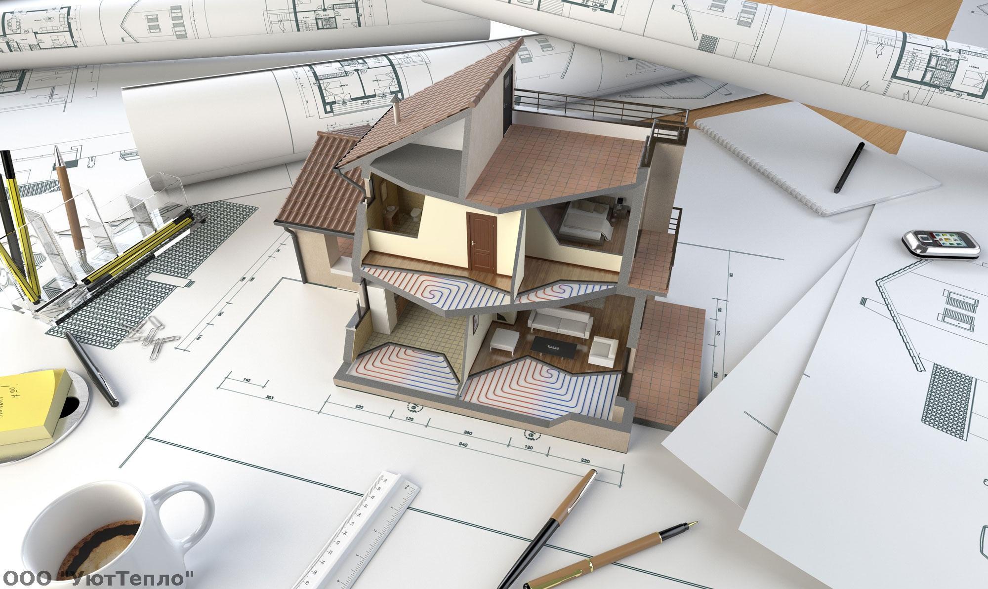 Архитектор дизайнер для дом