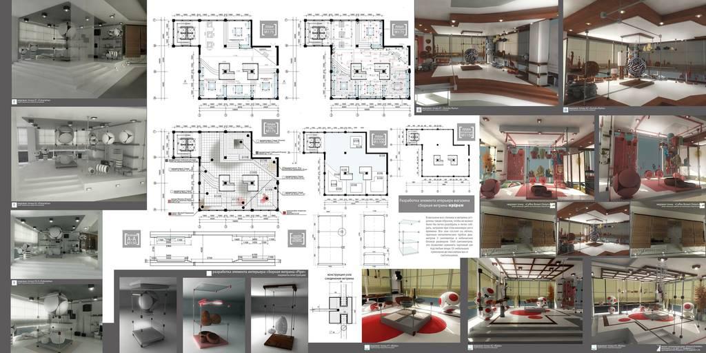 Подача проекта дизайна интерьера 120
