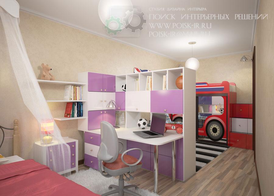 Как сделать одну комнату для мальчика и для девочки