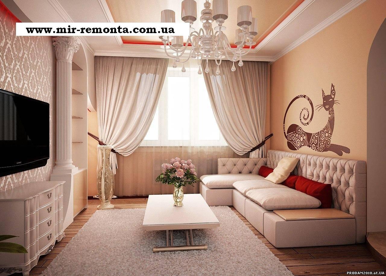 Фото интерьера небольшой гостиной в квартире фото