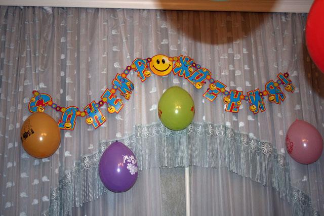 Украшение комнаты на день рождения ребенка своими руками