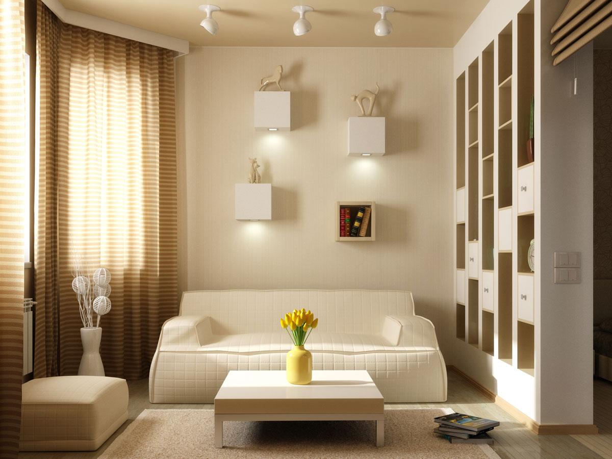 Дизайн зала малогабаритной квартиры