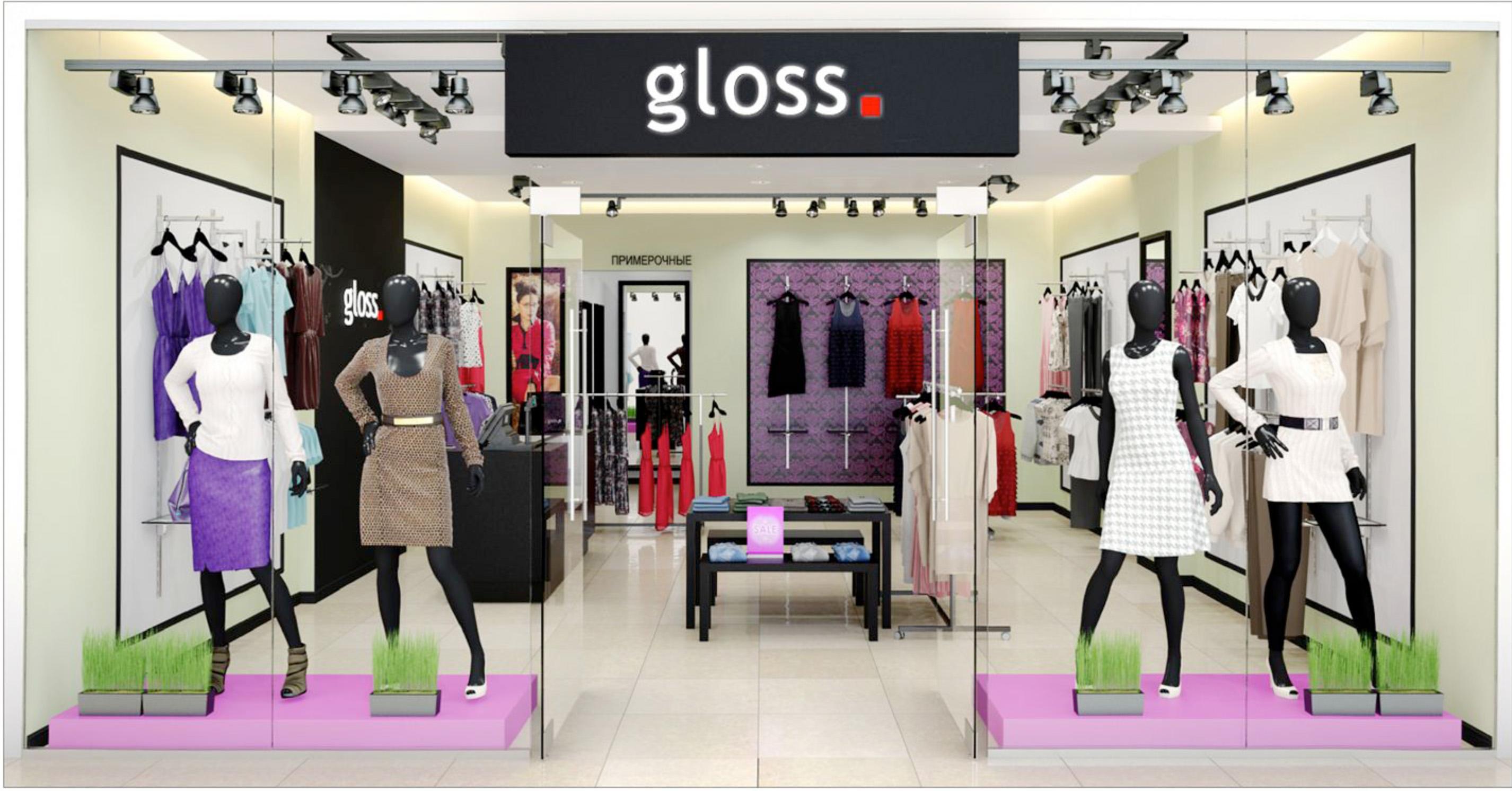 Лучшие Магазины Женской Одежды