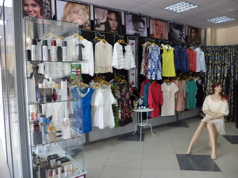 Магазин Женской Одежды Маленьких Размеров