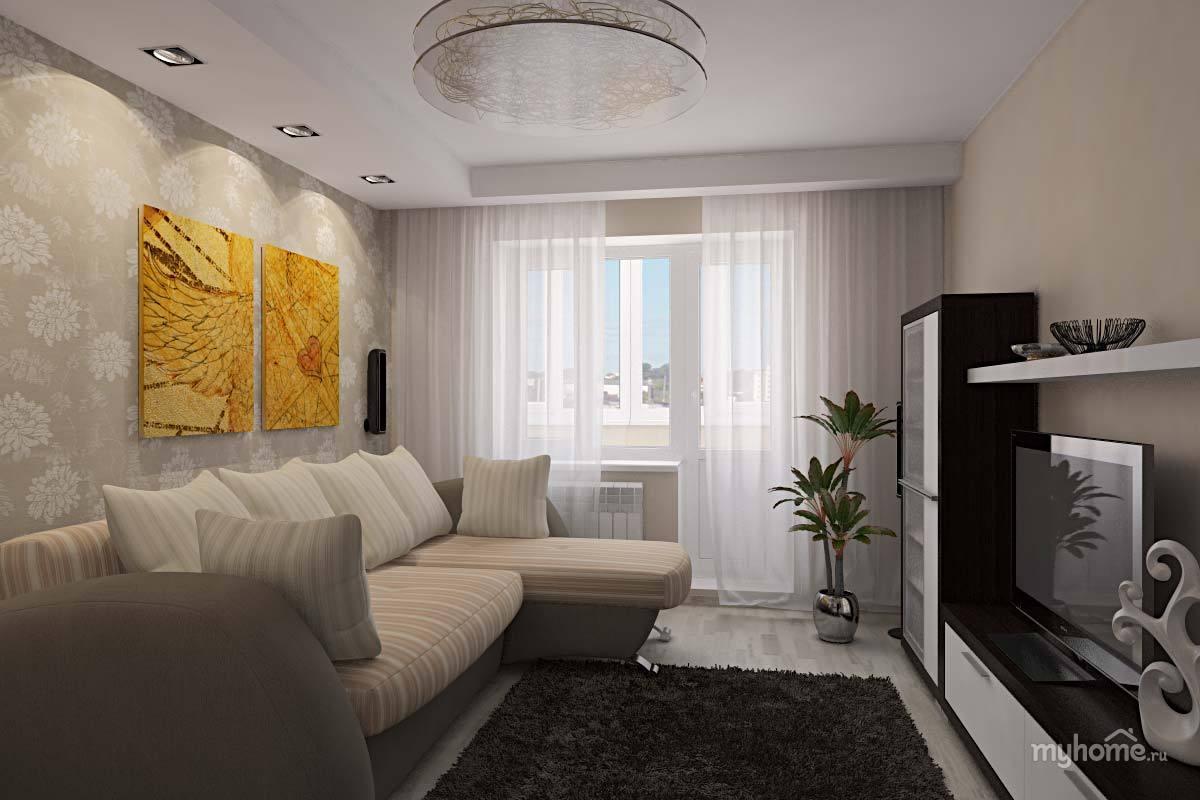 Дизайн зала 18 кв.м для хрущевки