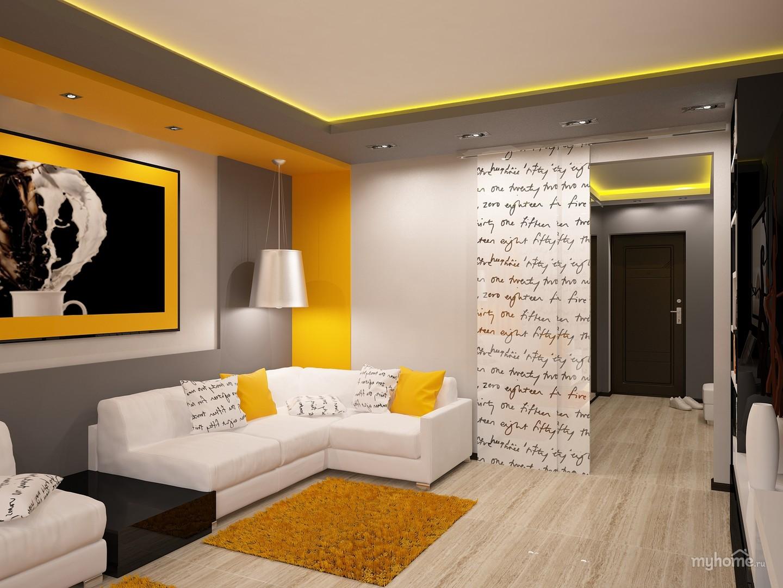 Дизайн зала 26 кв м в квартире