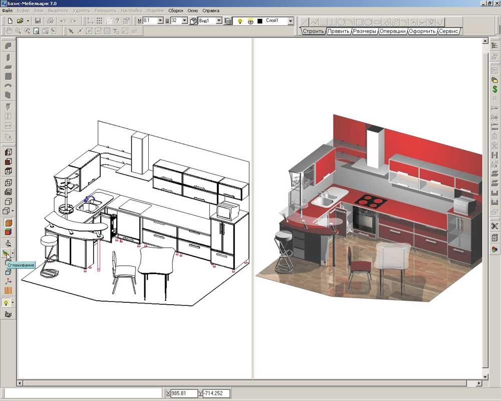 Программа проектирование домов и без регистраций