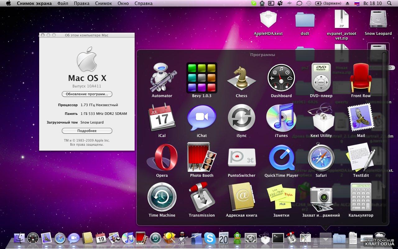 Описание - скачать программы через торрентторрент софт  oc  mac oc  mac os x snow leopard - 1068 ( система для