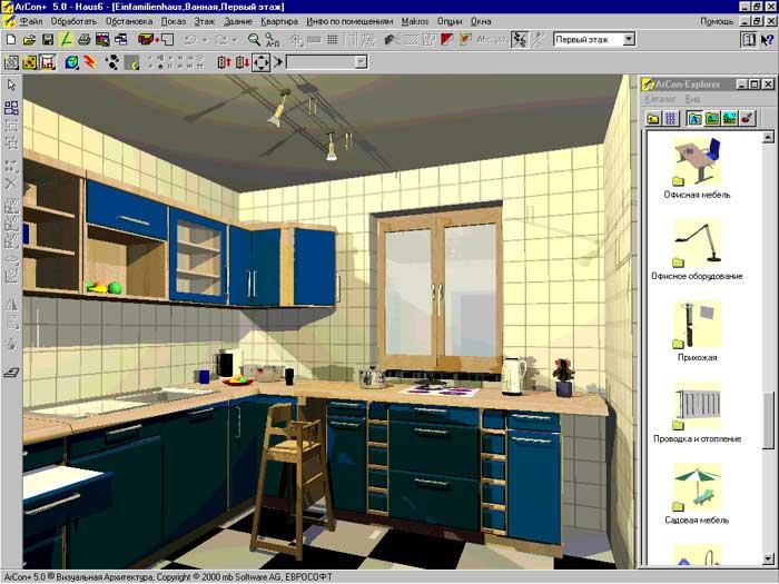 Программа для создания интерьера квартир