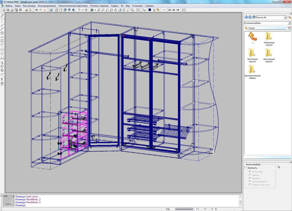 Мебельные программы для дизайна и проектирования мебели