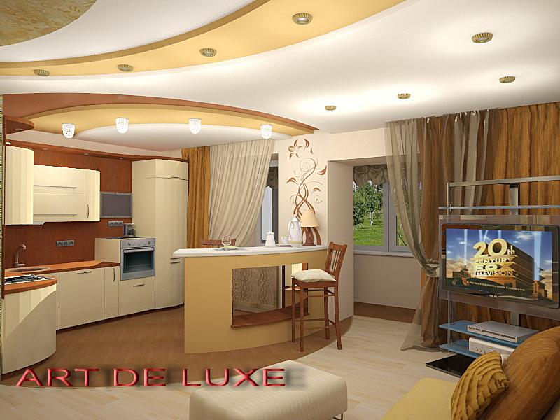 Дизайн гостиной совмещенной с кухней в маленькой квартире