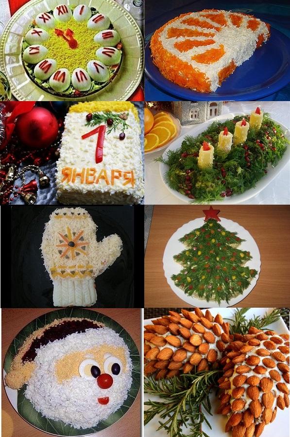 Основные рецепты на новый год