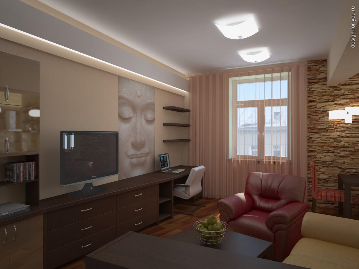 Узкая Мебель Для Гостиной