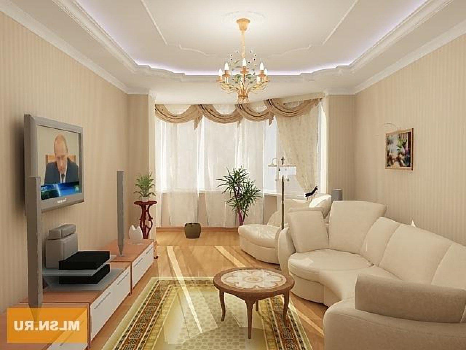 Дизайн квадратный зал в квартире