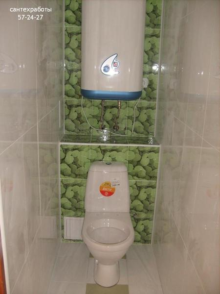Дизайн туалета маленького размера с водонагревателем