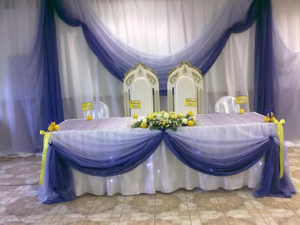 Оформление зала для свадебного банкета