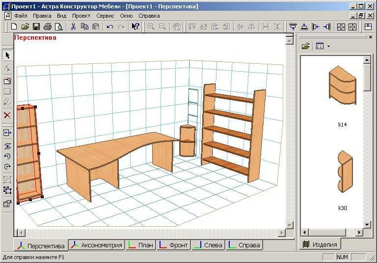 Програмы по дизайну мебели