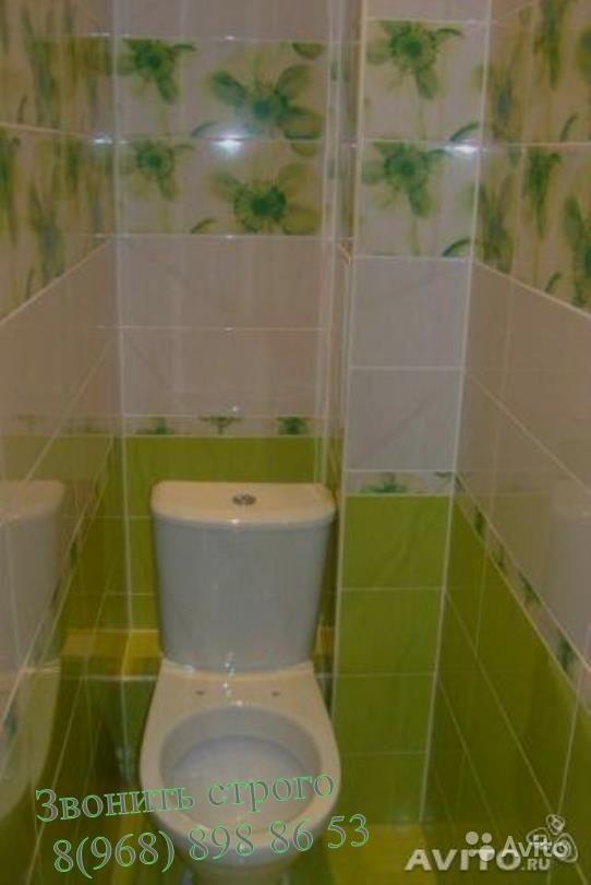Дизайна старого туалета
