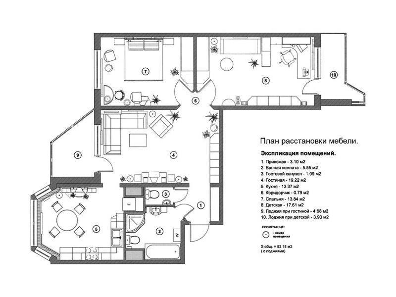 Дизайн проект квартиры трехкомнатной квартиры п 44