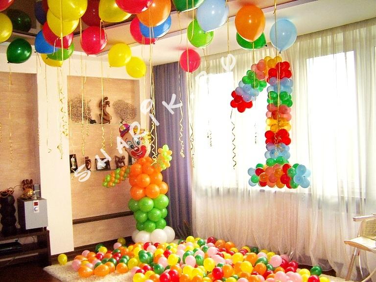 Детское день рождения дома оформление своими руками