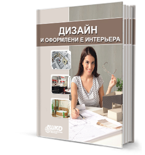 Отзывы курсы дизайна интерьера