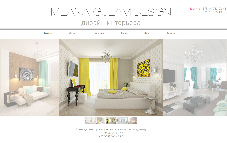 Каталог дизайнеров интерьера минск