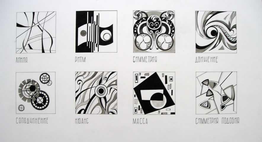 Пропедевтика графическом дизайне