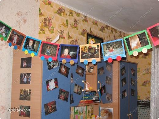 Как украсить дом детям